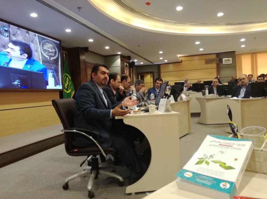 نخستین همایش مشارکت عمومی- خصوصی در توسعه کشاورزی